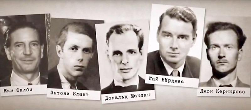 The Magnificent Five. Stillbild: Rossija24