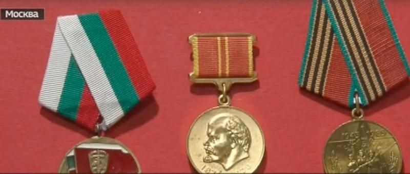 """Kim Philbys sovjetiska medaljer; notera Leninordern. Philby fick även utmärkelsen Sovjetunionens hjälte. I dag omnämns han som """"legendarisk spion"""" av rysk tv. Stillbild: Rossija24"""